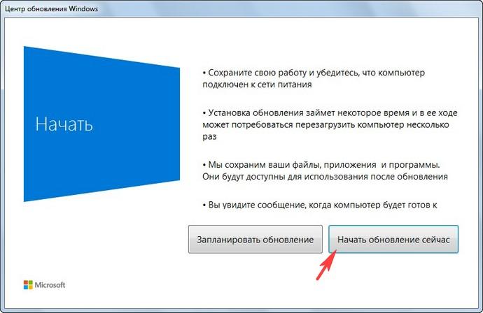 В Windows (7, 8 и 10) обнаружена критическая ошибка
