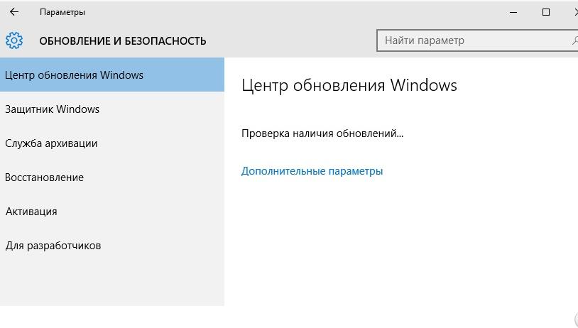 Ошибка при обновлении до Windows 10