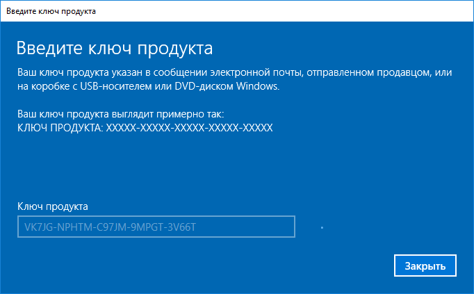 Windows-10-Home-Pro