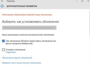 Screenshot_update