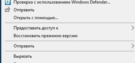 windows_10_menu