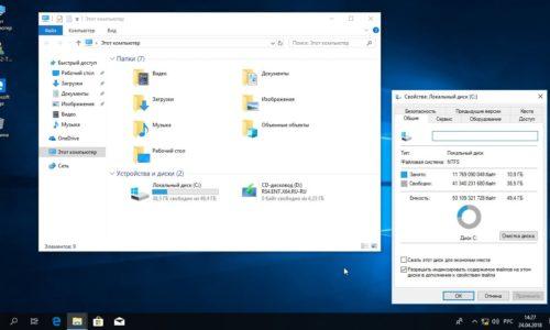 Windows 10 1803 Проводник
