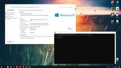 о системе windows 10 1809