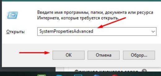 SystemPropertiesAdvanced