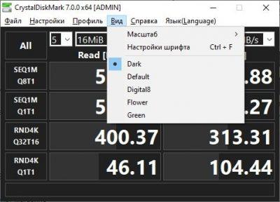Интерфейс CrystalDiskMark
