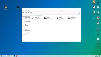 Windows 11 Modern