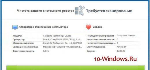 главное окно Registry Reviver