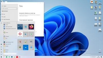 тема Windows 11
