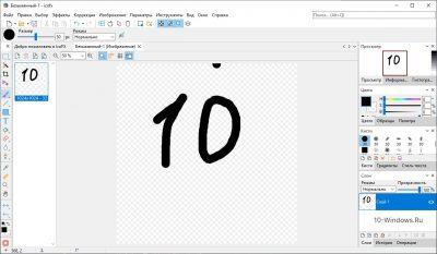 создание новой иконки в IcoFX